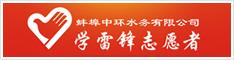 皇冠官网软件